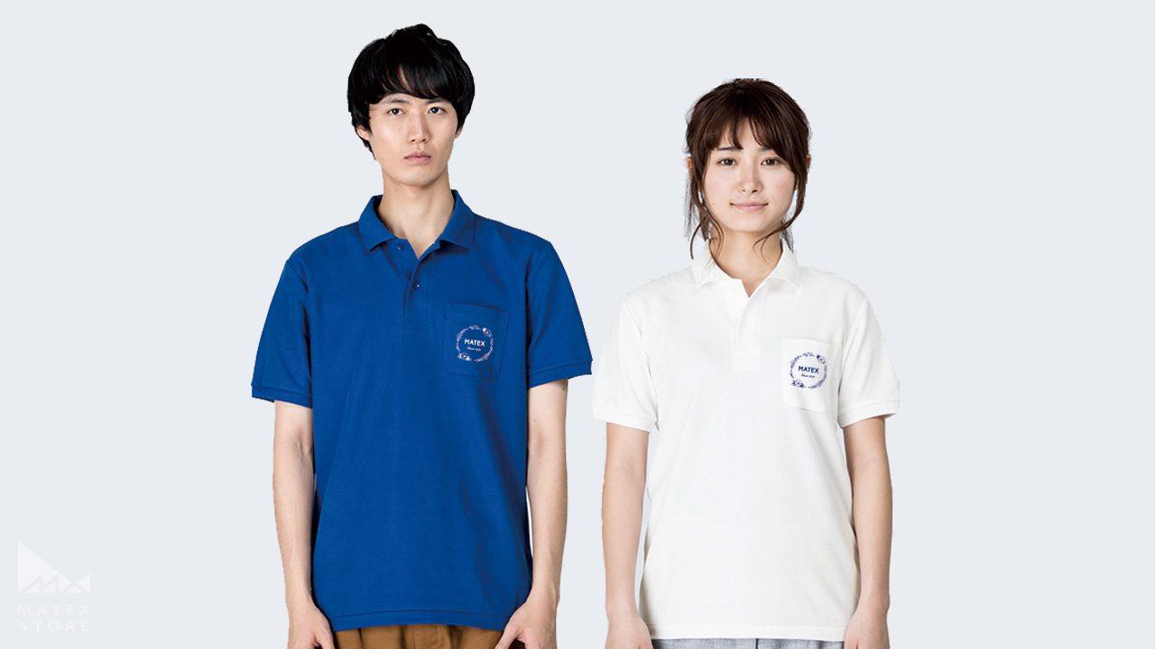 T/Cポロシャツ(ポケット有)