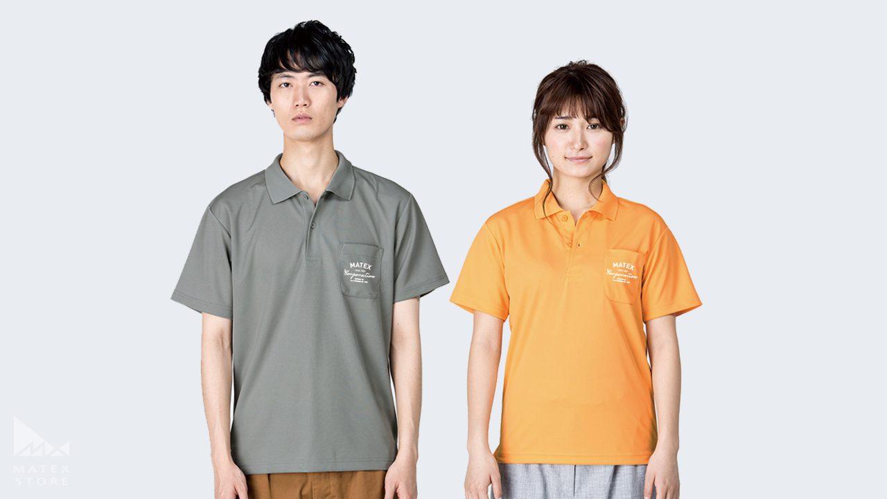 ドライポロシャツ(ポケット有)