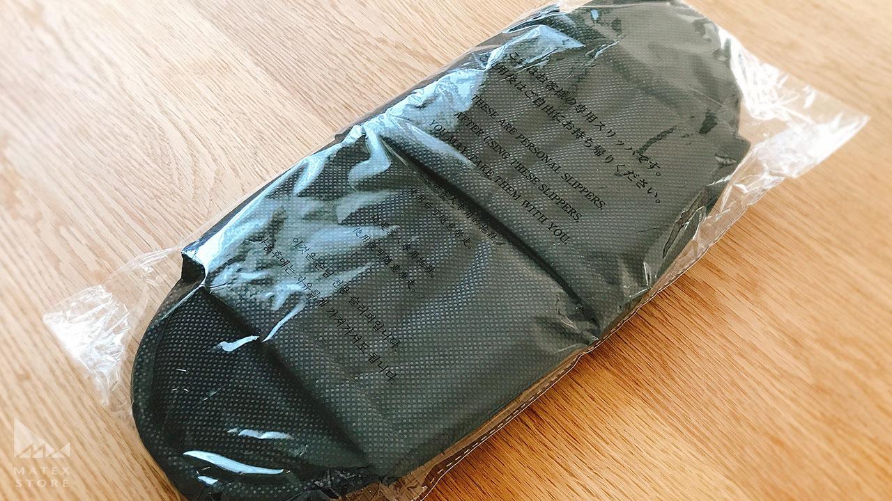 個別包装の袋の表目に文字も入れられる 使い捨てスリッパ ブラック