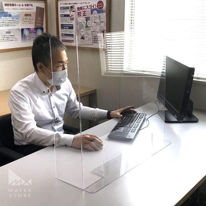 飛沫防止対策用 G-PETパーテーション 高い透明度