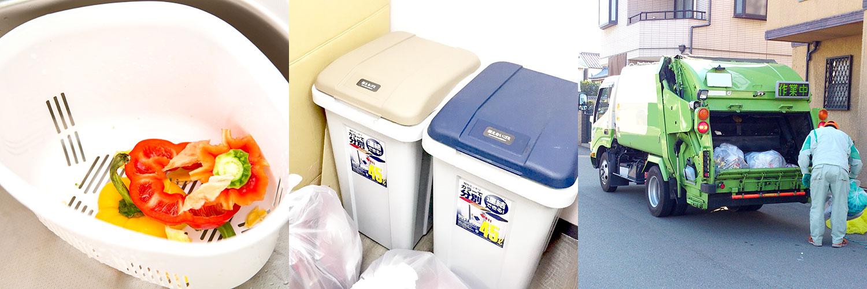 生ゴミ臭対策 デオマジックはキッチンはもとよりゴミ収集の現場でも大活躍
