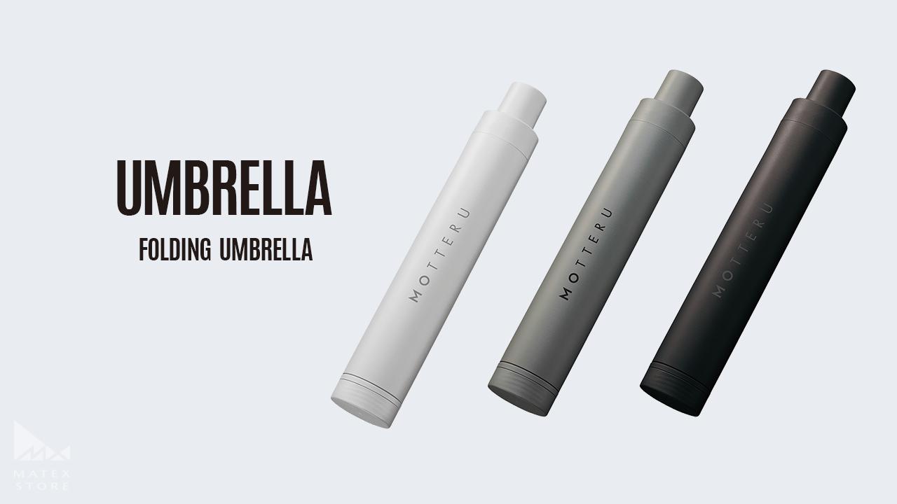 UMBRELLA 傘